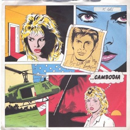 Kim Wilde - Cambodia / Watching For Shapes